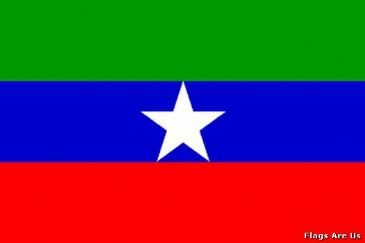 Ogaden National Liberation Front  (ONLF) (Ethiopia)
